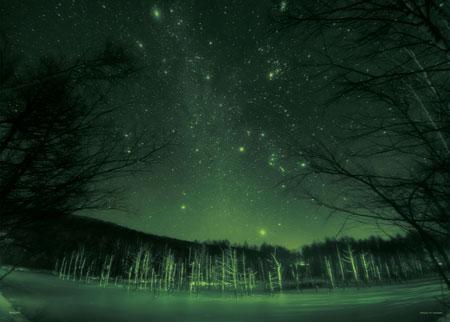 やのまん KAGAYA ジグソーパズル 美瑛に降る星のダイヤモンド(北海道)2