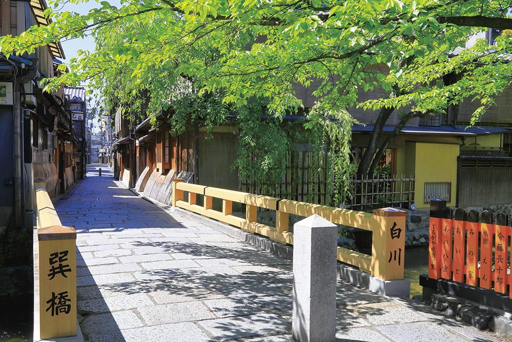 京風情‐祇園巽橋‐(京都)