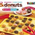 アイアップ「&donuts(アンドーナツ)リバーシ+ミニゲーム」
