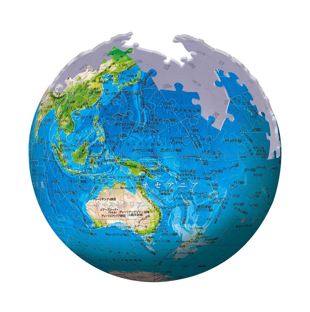 ブルーアース2‐地球儀‐2