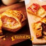 ミスタードーナツ「パイ」3種リバイバル