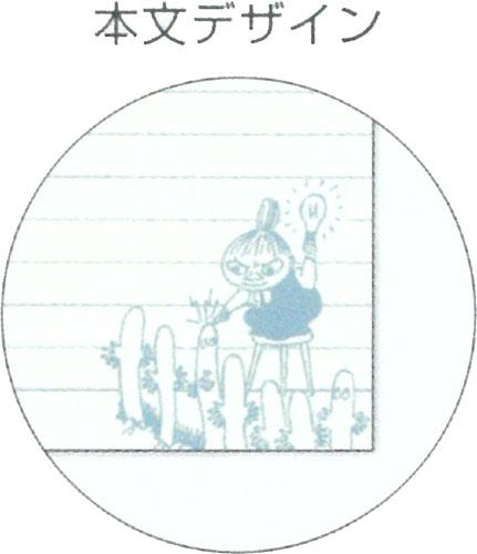 ノートB5 5
