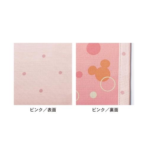 裏面もかわいい両面プリントの遮熱・遮光カーテン ピンク デザインアップ