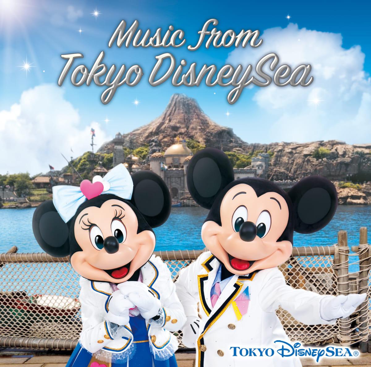 東京ディズニーシー公式プレイリスト「ミュージック・フロム・東京ディズニーシー」