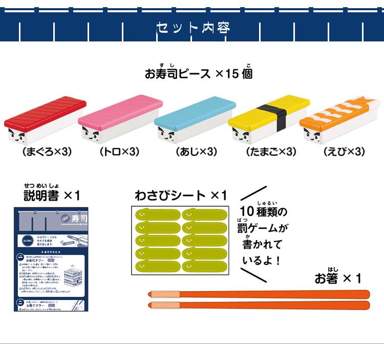 アイアップ「OH!寿司ゲーム ポータブル」3