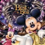 CDアルバム『ディズニーファン読者が選んだ ディズニー ベスト・オブ・ベスト ~創刊30周年記念盤』