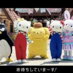 ハーモニーランド「5つのお願い」Twitter動画9
