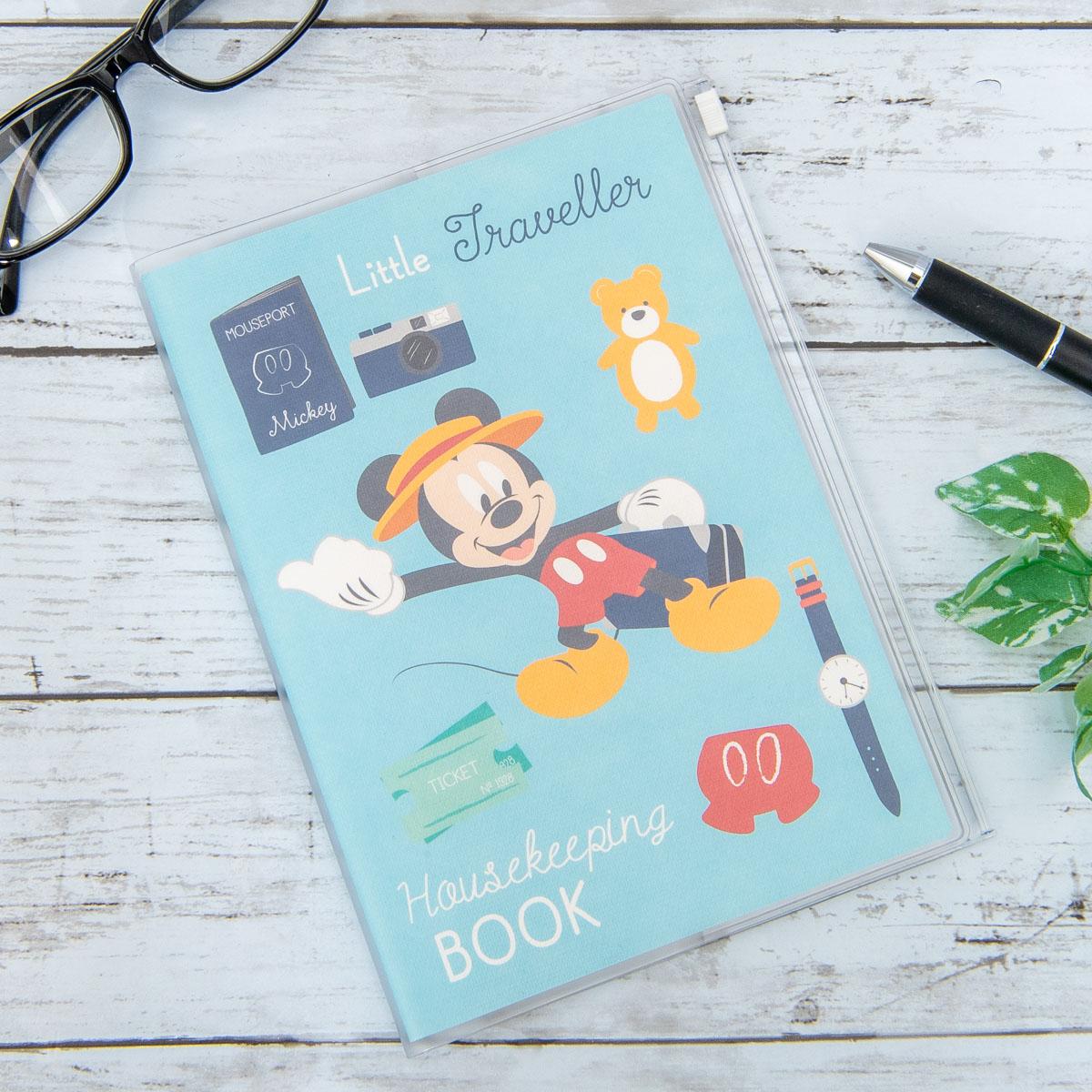 ダイゴー「ディズニー家計簿」表紙デザイン ミッキー