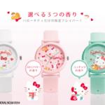 KAORUカオル「Hello Kitty」スイーツコレクション2