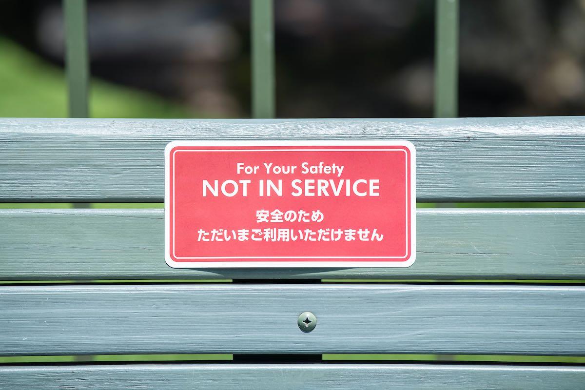 パーク内のベンチ2