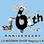 MOOMIN SHOP「アニバーサリーフェア」