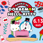 「ASOKO de DORAEMON HELLO KITTY」