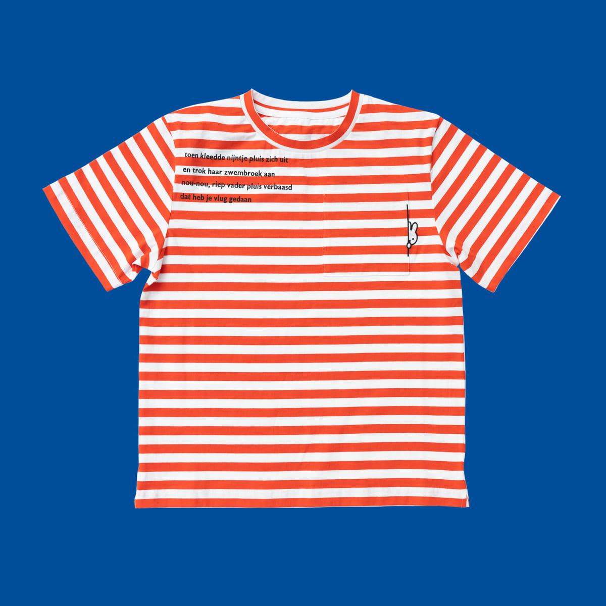 「なつ」Tシャツしましま赤、青