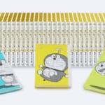 『100年ドラえもん 50周年メモリアルエディション 「ドラえもん」全45巻・豪華愛蔵版
