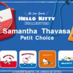 Samantha Thavasa Petit Choice×HELLO KITTY 「We Love Sports !!」Collection