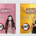 スポーツドリンクパウダー(鬼滅の刃) 内包装イメージ