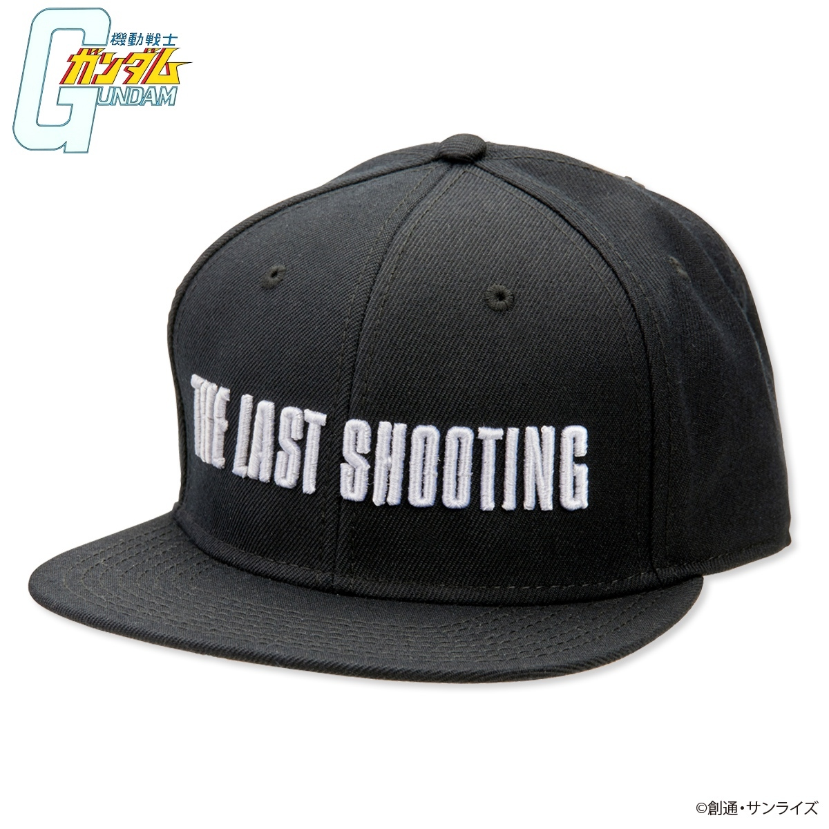 機動戦士ガンダム THE LAST SHOOTING キャップ2