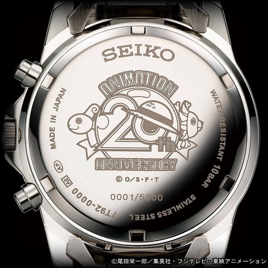 「ONE PIECE ANIMATION 20th ANNIVERSARY LIMITED EDITION」3