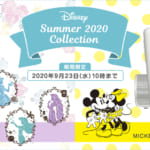 Disney Summer 2020 Collection  ウォークマン