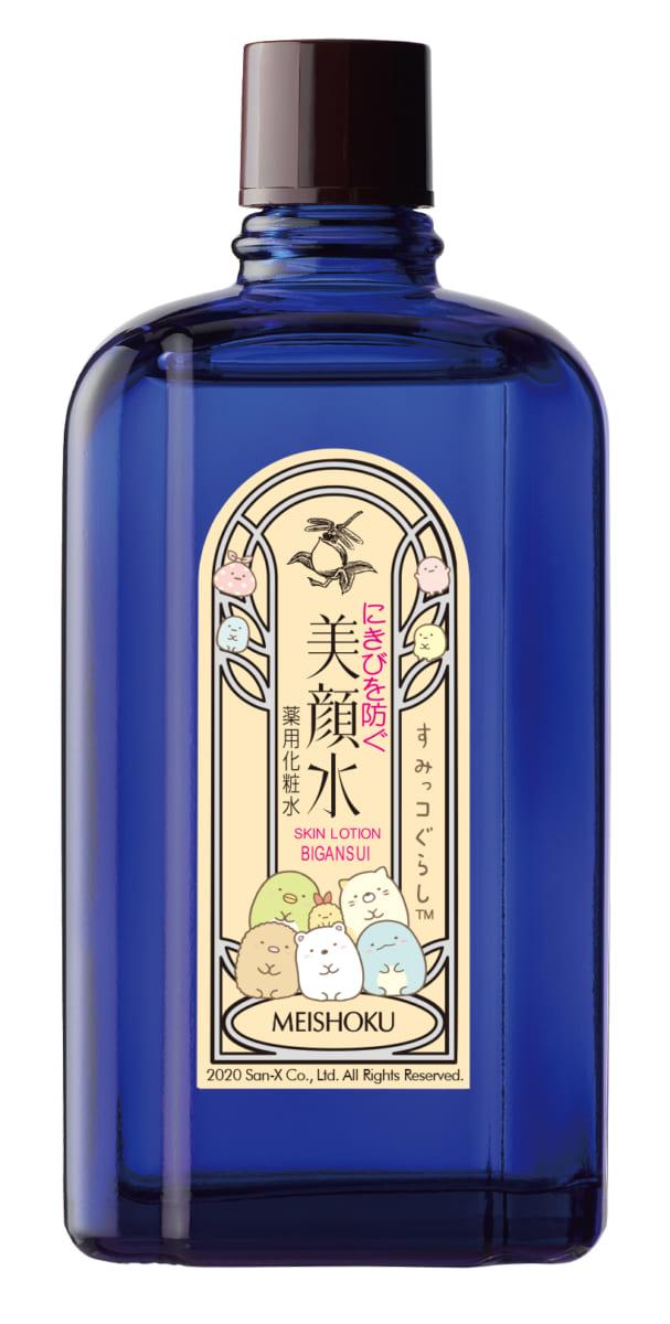 明色美顔水 薬用化粧水 すみっコぐらしデザイン ボトル