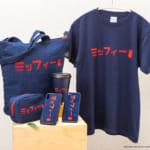 フラワーミッフィー katakanaシリーズ