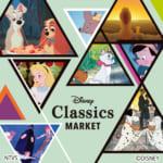 『Disney Classics MARKET』メイン