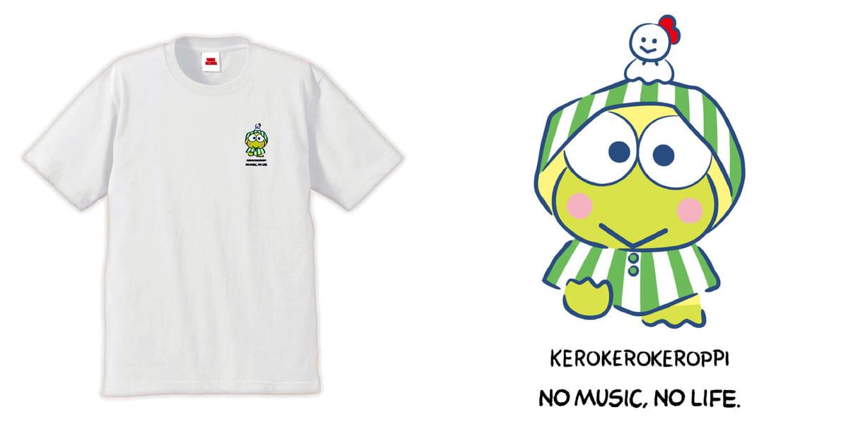 T-shirts ホワイト けろけろけろっぴ