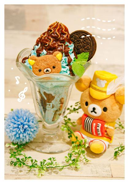リラックマのチョコミントパフェ