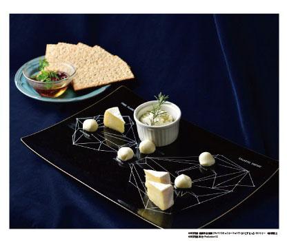 メニュー「航海図チーズの盛り合わせ」