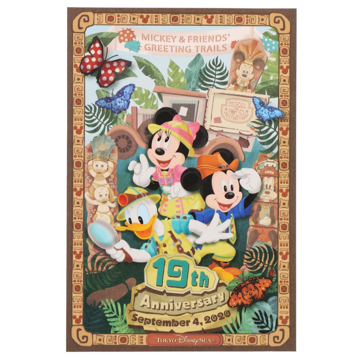 東京ディズニーシー 19周年グッズ・お土産 ポストカード