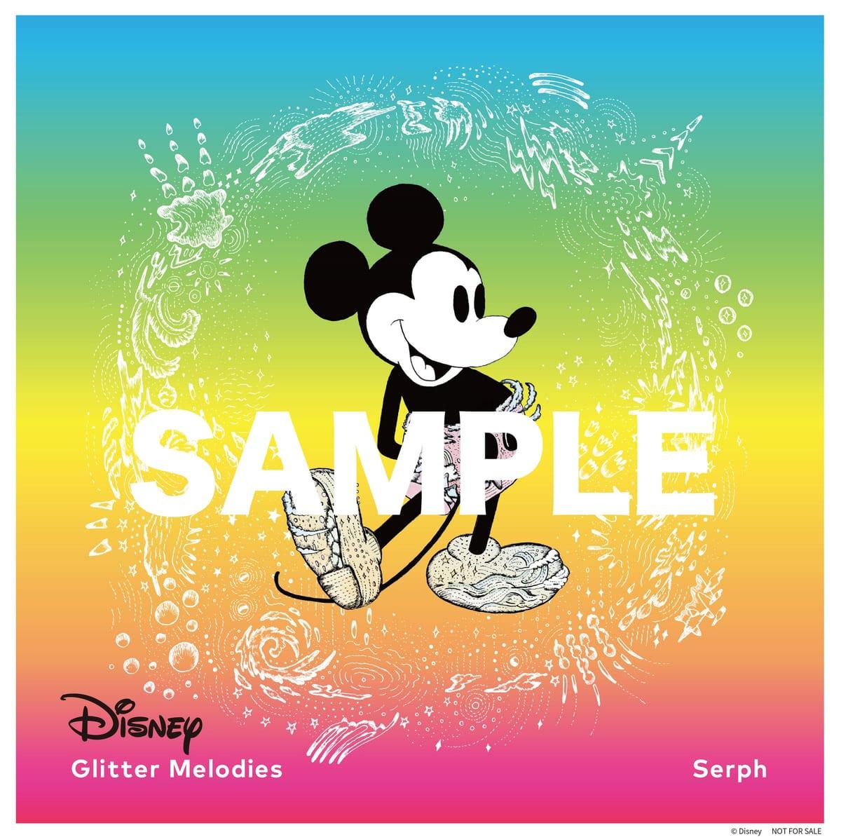 特典amazon sample_Disney Glitter Melodies_240x240