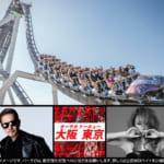 ユニバーサル・スタジオ・ジャパン『ハリウッド・ドリーム・ザ・ライド』「オーサカトーキョー」期間限定搭載
