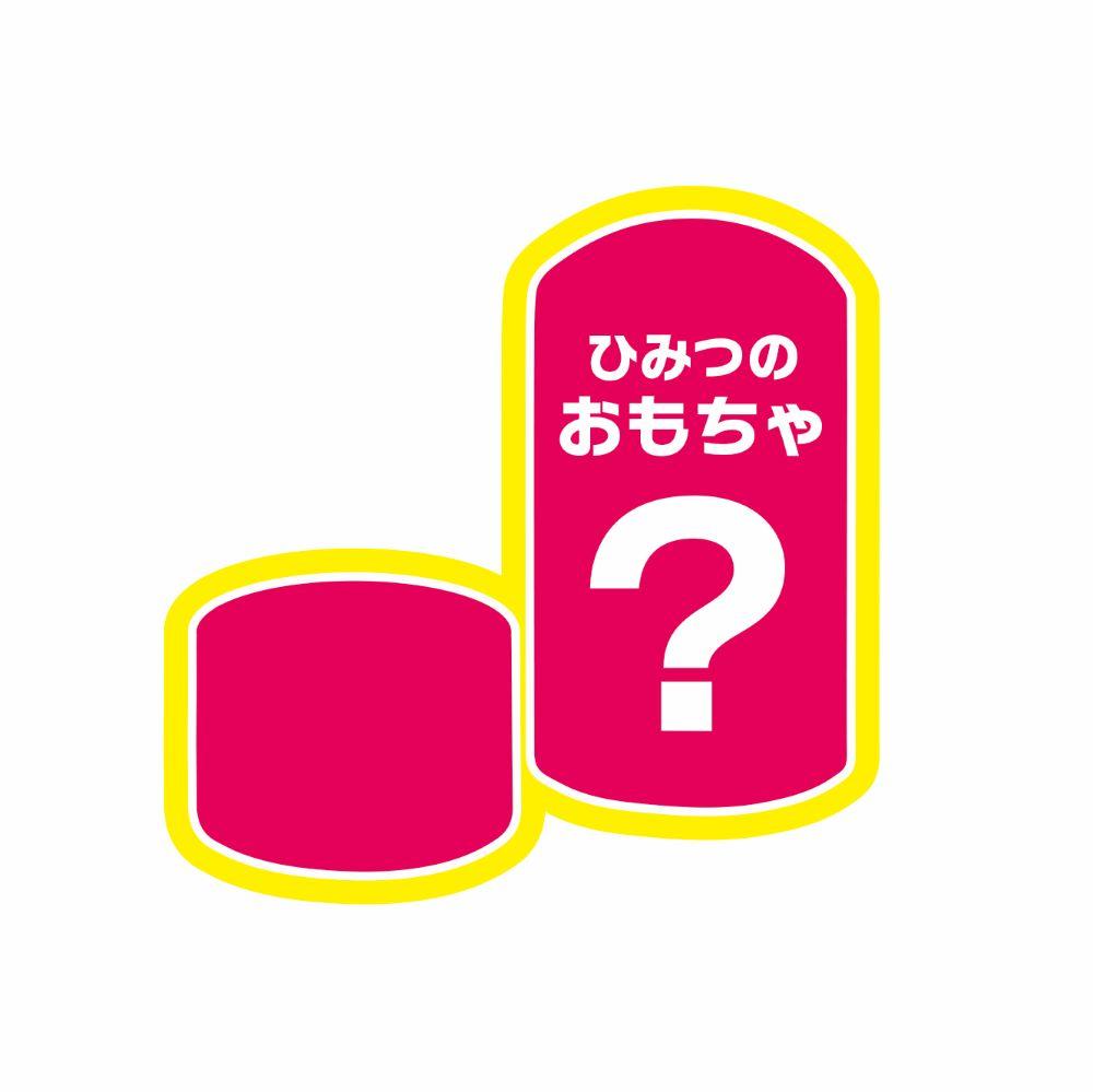 【第2弾】ひみつのおもちゃ