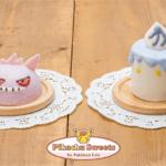 ポケモンカフェ ゲンガー ヒトモシ ムースケーキ