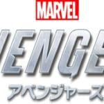 Marvel's Avengersメイン