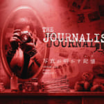 「THE JOURNALIST ~写真が明かす記憶(かぎ)~」イメージ