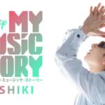 Disneyマイ・ミュージック・ストーリー - YOSHIKI