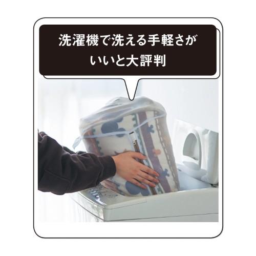 マイクロファイバーのつつ毛布 洗濯