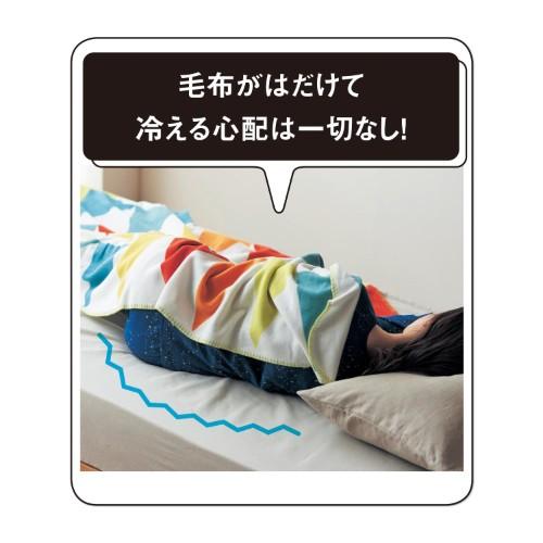マイクロファイバーのつつ毛布 使い勝手