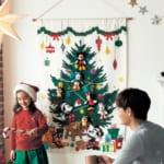 ぬいぐるみを付けても可愛い!クリスマスツリータペストリー 使用イメージ