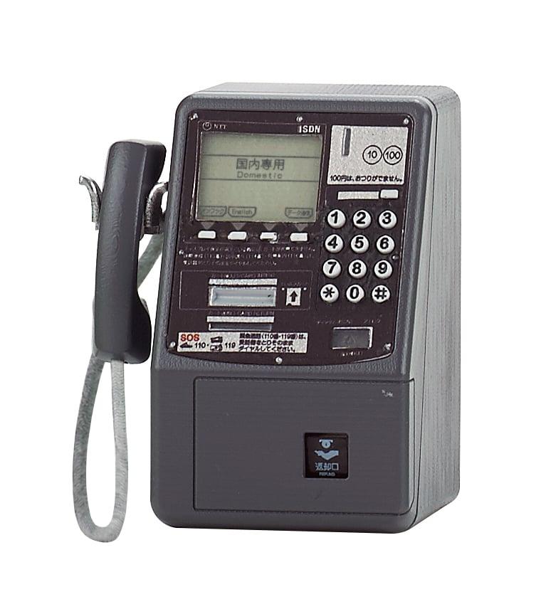DMC-7 (ディジタル公衆電話機)
