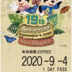 ディズニーリゾートライン フリーきっぷ「東京ディズニーシー19周年をお祝いするデザイン」