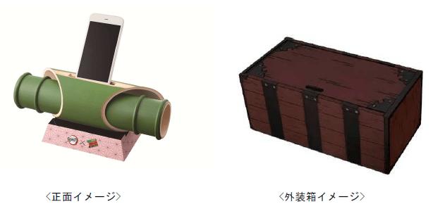 竹筒スピーカー&箱イメージ