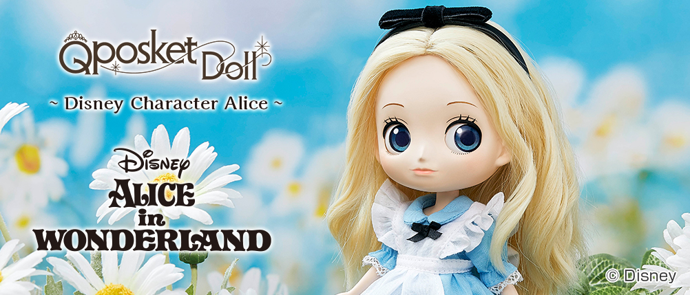 Q posket Doll ~Disney Character Alice~09