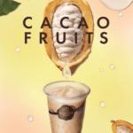 ゴディバ「カカオフルーツジュース」