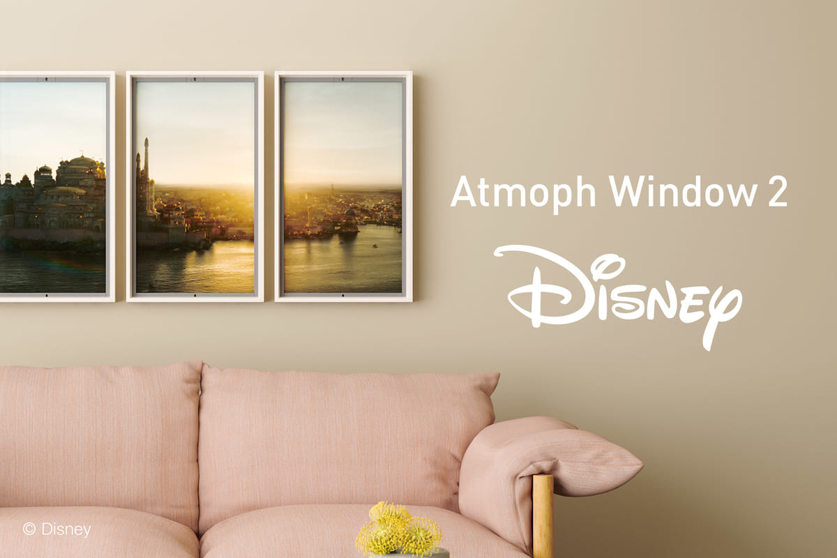 Atmoph Window 2 | Disney メイン