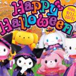 ハーモニーランド「Happy Halloween」
