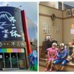 富士急ハイランド「喫茶 不二休(ふじきゅう)」オープン