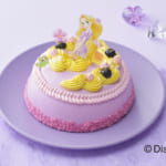銀座コージーコーナー ディズニープリンセス「ラプンツェル ドレスケーキ」