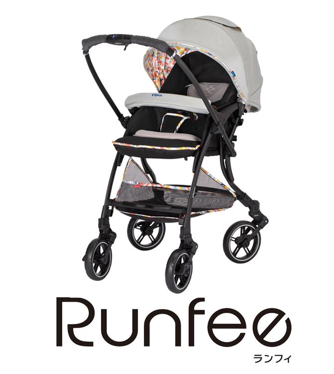 Runfee
